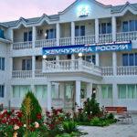 Детский санаторно-оздоровительный комплекс «Жемчужина России»